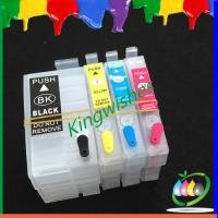 Quality 4 color new printer refillable cartridge for Epson WF-7111 with chip for sale