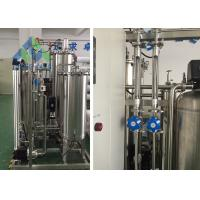 Ultrapure Water Purification System on sale, Ultrapure Water