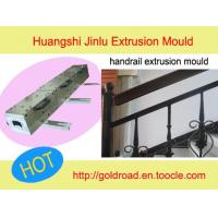 Quality WPC PVC handrail extrusion mould  PVC handrail China for sale