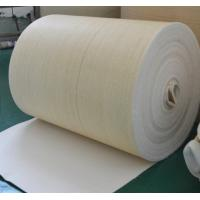 Quality Polypropylene Needle Felt Filter Cloth Micron Filter Fabric 1.5mm - 3mm Thickness for sale