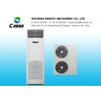 Quality Dust Proof High Temperature Air Conditioner With Primary Parts for sale