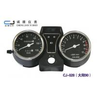 Quality Motorcycle Speedometer for sale