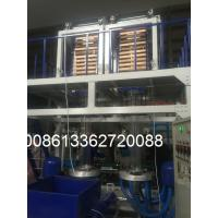 Quality Double Die Blown Film Equipment Plastic Bag Film Making Machines for sale