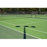 Quality Fake grass for tennis court for sale