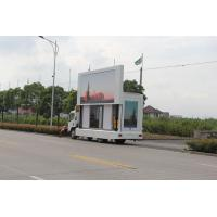 China Mobile LED Ad Truck/Truck Mouted Outdoor LED Display (UOCOLOR-U8) on sale