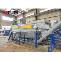 Quality Full automatic High capacity Waste HDPE LDPE PP PE Plastic Recycling Machine for sale