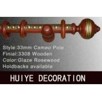 Buy cheap Glaze Rosewood Cameo Pole ( Curtain Tracks / Curtain Rods ) from wholesalers