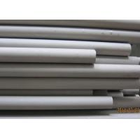 Buy cheap ASTM A789 Stainless Steel Seamless Tube S31803 Duplex Stainless Steel from wholesalers