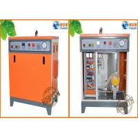 Buy cheap Automatic electric steam generator / electric steam generator picture / electric from wholesalers