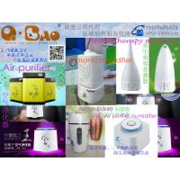 Quality Atomizing humidifier ,Ultrasonic wave humidifier,Aromatherapy machine Air purifier for sale