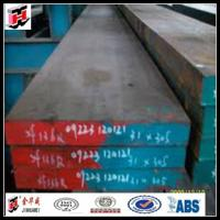 Quality forging alloy steel flat bar price per ton for sale