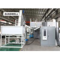 Buy cheap Drinking Water PET Bottle Filling And Capping Machine With 2 Years Guarantee from wholesalers
