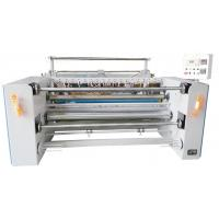 Quality Humanistic Vertical Structure Fabric Slitting Machine Saving Space With Hot Cutter for sale
