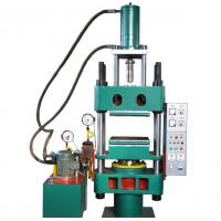 China Rubber Injection Moulding Press,Rubber Injection Machine on sale