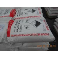 China STPP Substitute  Anhydrous Sodium Silicate Used In The Textile Industry on sale