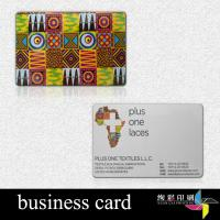 Quality Custom Hospital Contactless Smart Card / Contact IC Card With Gold Hot Stamping for sale