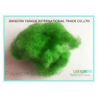 Quality Renewable Hollow Conjugated Polyester Fiber Stuffing Furniture Filling Material for sale