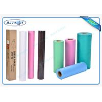 Quality Blue / Green / Pink / White Hospital Clothes Non Woven Medical Fabric Polypropylene for sale