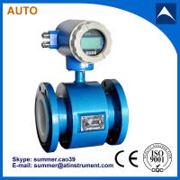 Quality Integrated type electromagnetic flow meter for Water Treatment With Reasonable price for sale