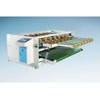 Quality corrugated cardboard vibration stripping machine, dust removal machine for sale