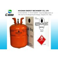 Quality Natural Propane Refrigerants Gas Functional Replacement for R-12 R-22 R-134a for sale