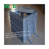 Quality Best Selling Construction Aluminum Formwork For Construction Manufacturer/New Building Materials Green Formwork System for sale