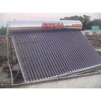 Hot Sell Non Pressure 304 Stainless Steel Solar Water Heater of 360 liters (Big