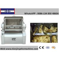 Quality KH-50 Blade Type Mixing Machine hot sale in 2015 for sale