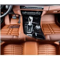 Quality New Car floor mat leather foot  mat,BMW,TOYOTA,NISSAN for sale