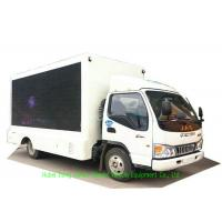 LED Billboard Truck on sale, LED Billboard Truck - liquid-tanktruck
