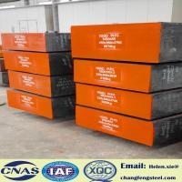 Quality AISI Forged Hot Work Tool Steel High Temperature Fatigue And Heat Resistance for sale