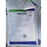 Quality Cow Milk Increase Veterinary Medicine Drugs Promote Lactation Powder for sale