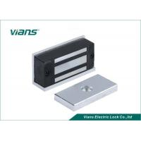 Buy cheap DC12V 60KG Single Door Magnetic Lock UL Certificate For Cabinet Drawer from Wholesalers