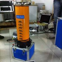 Quality ZGF High Voltage DC Generator,High Efficiency Electric Generator for sale