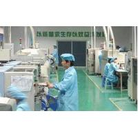 Shenzhen Xin Saiwei Electronics Technology Co.,Ltd