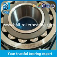 Quality Steel Cage Spherical Roller Bearing for sale