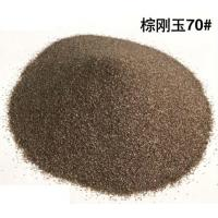 Quality Aluminum Oxide /Brown fused Alumina for glass Sandblasting for sale
