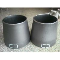 Buy cheap carbon steel reducer from wholesalers