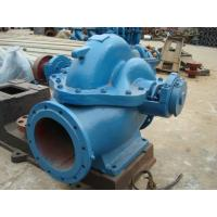 Quality S double suction pump for sale