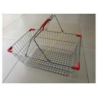 Quality Double Handle Wire Mesh Cosmetic Shopping Hand Baskets / Stacking Chrome Silver Basket for sale