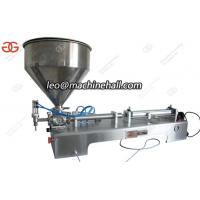 Quality Peanut Butter Packing Machine|Peanut Butter Filling Machine Price|Jam Filling Packing Machine For Sale for sale
