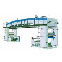 Quality Dry-type Laminating Machine for sale