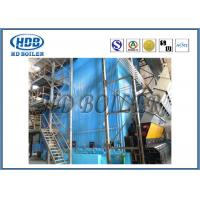 Quality ASME Standard High Efficient Hot Water Heater Boiler For Industry And Power Station for sale