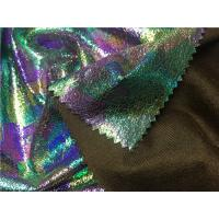 China Shining Color Lamination Garment Leather Fabric 0.35mm Thickness Suede Fabric on sale