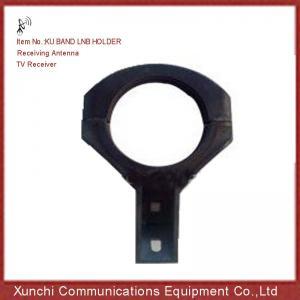 China high quality ku-band LNB holder on sale