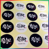 China Custom Waterproof die cut sticker paper and Customized printed labels stickers on sale