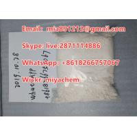 hep HEP chunky Legal  Research Chemical Product Stimulant With Strong Safety Effect White Powder CAS 186028795