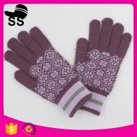 China 10*20.5cm 50g 95%Acrylic 5%Spandex  2017 best price of cheap cute fashion warm mittens magic winter knitting gloves on sale