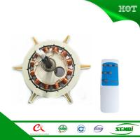 China brushless motor solar cooling ceiling fan remote control price 12 volt on sale