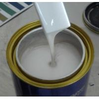 Buy cheap Car Paint Top Coat---2K Soild Colors from wholesalers